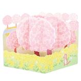 ホールマーク(Hallmark) G春 BL 立体カード 769796 桜の丘│カード・ポストカード グリーティングカード