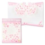 ホールマーク(Hallmark) G春 BL 立体カード 寄せ書き 769802 桜満開│レターセット・便箋 レターセット