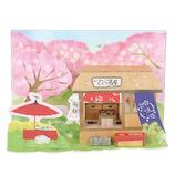 ホールマーク(Hallmark) G春 BL 立体カード 769857 さくら茶屋│レターセット・便箋 レターセット