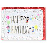ホールマーク(Hallmark) 誕生お祝いカード 立体 ディズニー 770136 パルスパーティガーランド│カード・ポストカード バースデー・誕生日カード