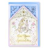 ホールマーク(Hallmark) 誕生お祝いカード 立体 ディズニー 770150 ラプンツェル・ランタン│カード・ポストカード バースデー・誕生日カード