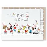 ホールマーク(Hallmark) 誕生お祝いカード 立体 スヌーピー 770204 パーティーガーランド│カード・ポストカード バースデー・誕生日カード
