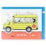 ホールマーク(Hallmark) 多目的カード スヌーピー 770235 スクールバス│カード・ポストカード グリーティングカード