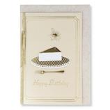 ホールマーク(Hallmark) 誕生お祝いカード クラッシ・モーメント 770891 バースデーケーキ│レターセット・便箋 レターセット
