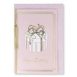 ホールマーク(Hallmark) 誕生お祝いカード クラッシィ・モーメント 770907 プレゼントボックス│カード・ポストカード バースデー・誕生日カード