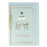 ホールマーク(Hallmark) 誕生お祝いカード クラッシィ・モーメント 770914 シャンパングラス│カード・ポストカード ウエディングカード