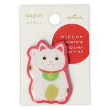 ホールマーク(Hallmark) マグネット ニッポン・ミニチュア・ワールド 772543 招き猫