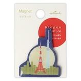 ホールマーク(Hallmark) マグネット ニッポン・ミニチュア・ワールド 772550 都会の夜景