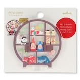 ホールマーク(Hallmark) アクリルスタンド ニッポン・ミニチュア・ワールド 772604 和小物飾り棚