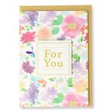 ホールマーク(Hallmark) 多目的カード 773304 カジュアル水彩花