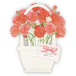 ホールマーク(Hallmark) 母の日立体カード カーネーション 774318 花かごギフト│カード・ポストカード グリーティングカード
