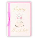 ホールマーク(Hallmark) バースデーカードGHBDN マリーとリボン 774370│カード・ポストカード バースデー・誕生日カード