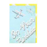 ホールマーク(Hallmark) バースデーカード 立体HS飛行機雲でお祝 774622