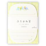ホールマーク(Hallmark) ミニレターセット ぷちかわ箋インコ 775063