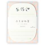 ホールマーク(Hallmark) ミニレターセット ぷちかわ箋パンダ 775070