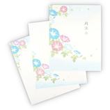 ホールマーク(Hallmark) レターパッド 夏 775094 朝涼み│レターセット・便箋 便箋