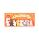 ホールマーク(Hallmark) バースデーカード ニャンピアノ│カード・ポストカード バースデー・誕生日カード