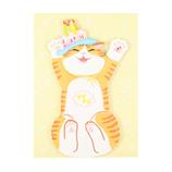 ホールマーク(Hallmark) バースデーカード かまってニャンコ│カード・ポストカード バースデー・誕生日カード