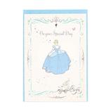 ホールマーク(Hallmark) ディズニー 誕生お祝い 立体カード 778477 シンデレラとケーキ