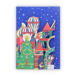 【クリスマス】ホールマーク クリスマスギフト クリスマス立体カード 780357│カード・ポストカード クリスマスカード