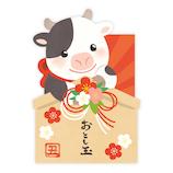 【年賀用品】ホールマーク 年賀ポチ袋 絵馬とうし 781804