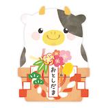 【年賀用品】ホールマーク 年賀ポチ袋 うし鏡餅 781828