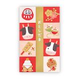 【年賀用品】ホールマーク 年賀ポチ袋 格子うし 781859