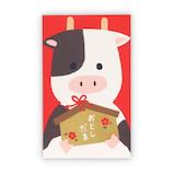 【年賀用品】ホールマーク 年賀ポチ袋 絵馬とうし 781873