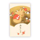 【年賀用品】ホールマーク 年賀ポチ袋 扇と梅うし 781903