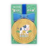 【年賀用品】ホールマーク 年賀ポチ袋 金メダル 青うし 781965