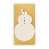 【年賀用品】ホールマーク 年賀祝儀封筒お札用 狛丑 782061