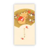 【年賀用品】ホールマーク 年賀祝儀封筒お札用 扇と梅うし 782085