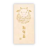 【年賀用品】 ホールマーク 年賀祝儀封筒お札用 正月小物模様うし 782115
