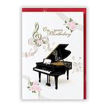 ホールマーク オルゴールカード ピアノ 誕生お祝い 784911│カード・ポストカード バースデー・誕生日カード