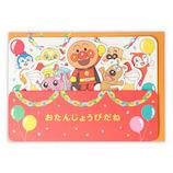 ホールマーク 立体カード アンパンマン ケーキのまわりでお祝い 誕生お祝い 785000│カード・ポストカード バースデー・誕生日カード