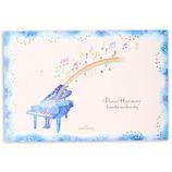 ホールマーク 葉書箋 ピアノハーモニー フロムザレインボースカイ 786311│封筒・はがき はがき