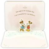 ホールマーク(Hallmark) ありがとう 立体カード ディズニー ミッキー&ミニー ブーケ 787523│カード・ポストカード グリーティングカード