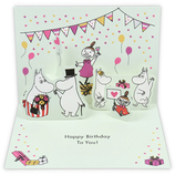 ホールマーク(Hallmark) 誕生お祝い 立体カード ムーミン ムーミンと仲間たち 787554│カード・ポストカード バースデー・誕生日カード