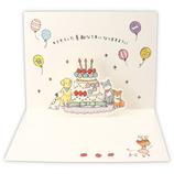ホールマーク 誕生お祝い 立体カード タイニー・アニマル・テイル いぬとケーキ 787646│カード・ポストカード バースデー・誕生日カード