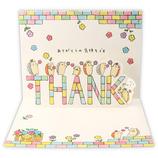 ホールマーク(Hallmark) ありがとう 立体カード タイニー・アニマル・テイル はりねずみとレンガ 787653│カード・ポストカード グリーティングカード