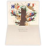 ホールマーク(Hallmark) 誕生お祝い 立体カード ゆるアニマル ナマケモノ 787660│カード・ポストカード バースデー・誕生日カード