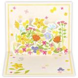 ホールマーク 誕生お祝い 立体ミニカード Blooming 黄色いお花 787912│カード・ポストカード バースデー・誕生日カード