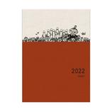 【2021年12月始まり】 ホールマーク(Hallmark) ファミリー ムーミン A5 マンスリー 791025 リトルミイ 月曜始まり│手帳・ダイアリー ダイアリー