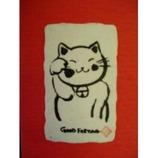 表現社 漢字カード 27-591招き猫