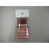 光陽社 バフ研磨剤 トリポリ K‐3000 茶