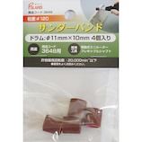 POLARIS サンダーバンド 3649│電動研磨・研削道具 リュータービット