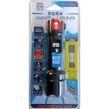 KOOLBEAM 防水LEDライト KB‐29 IPX8│アウトドアグッズ・小物 懐中電灯