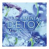 デラ 心を整えるメンタルデトックス・ミュージック DLSR−116│リラックス・癒しグッズ 快眠グッズ