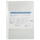 エイチ・エス キャリーファイル 11型 A4│ファイル レール式・挟み込みファイル