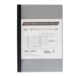 エイチ・エス キャリーファイル 7型 A5S 黒
